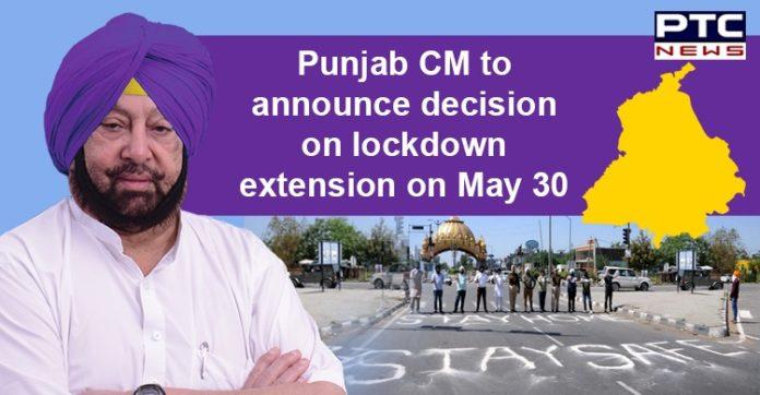 Coronavirus Punjab Lockdown Extension | Captain Amarinder Singh