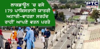 179 stranded Pakistan nationals repatriated via Attari-Wagah border