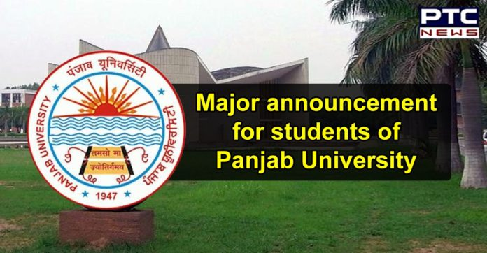 Panjab University Chandiarh Exam For Exit Classes From July | Exam Controller