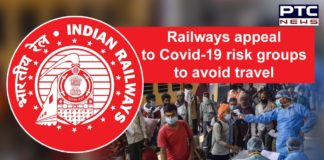 Indian Railways Appeal to Pregnant Women, Children and Persons with co-morbidities