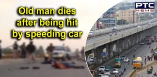 Mohali Road Accident | Zirakpur Flyover | Mirpur Man Dead in Derabassi