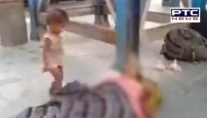 Migrant crisis: Toddler tries to wake up dead mother at railway station