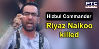 Hizbul Commander Riyaz Naikoo eliminated by security forces