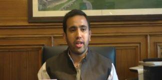 Congress MLA Vikramaditya Singh Press Conference