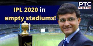 BCCI President Sourav Ganguly on IPL 2020 in Empty Stadium | ICC on T20 World Cup Australia