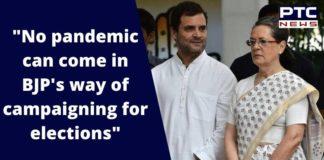 Congress Slammed BJP | Coronavirus India Lockdown | Rahul Gandhi