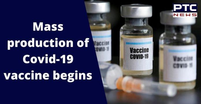 Coronavirus Vaccine AZD1222 Oxford University | AstraZeneca Production