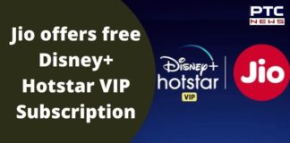 Reliance Jio Disney+ Hotstar offer for Prepaid Users | Disney+ Hotstar VIP