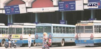 Chandigarh no Enter Punjab and Haryana Buses