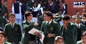 CBSE, ICSE news: CBSE to announce class 10th, 12th board results by July 15