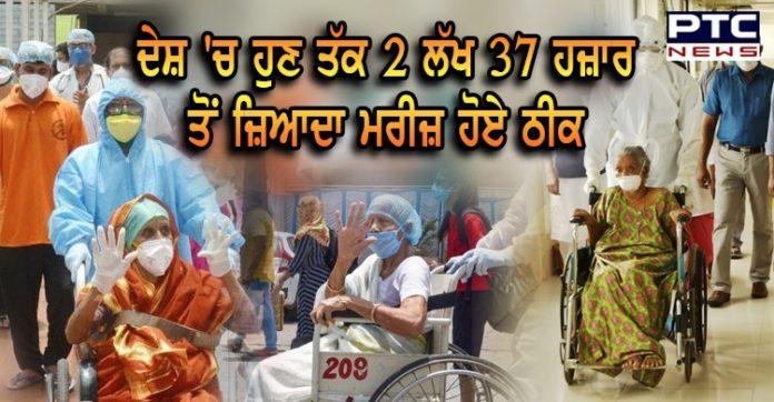 India Coronavirus: 4,25,282 Cases and 13699 Deaths