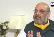 Home Minister Amit Shah Tests Negative For Coronavirus