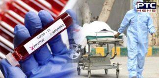 Coronavirus Punjab New Death in Amritsar and Jalandhar