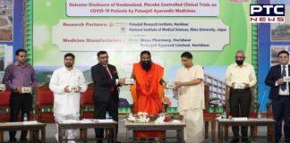 Ministry of Ayush on Coronil by Baba Ramdev Patanjali for Coronavirus   COVID 19
