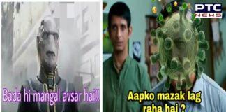 Coronavirus Outbreak | IPL 2020 Memes | Indian Premier League