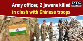 One officer and 2 Jawans Martyred in China India fight LAC Galwan Valley | After 1967