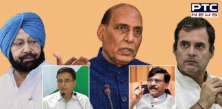 India China Border Face Off Galwan Valley | Rahul Gandhi, Shiv Sena, Rajnath Singh