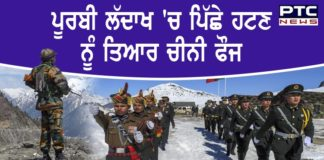 India, China military reach consensus to disengage after 11 hours long Corps Commander level talks