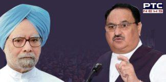 Dr Manmohan Singh on India China Galwan Face Off | BJP JP Nadda