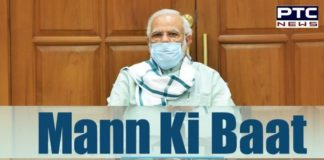 Narendra Modi Mann Ki Baat Updates | Coronavirus India | India China Face Off