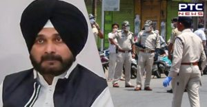Navjot Sidhu News : Bihar Police summons and searching Navjot Sidhu