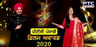 PTC Punjabi Film Awards 2020-July 3