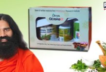 Patanjali Ayurvedic Medicines Launches Coronil to treat Coronavirus | Baba Ramdev