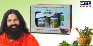 Patanjali Ayurvedic Medicines Launches Coronil to treat Coronavirus   Baba Ramdev