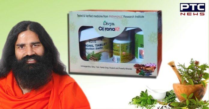 Patanjali Ayurvedic Medicines Launches Coronil to treat Coronavirus | Baba Ramdev