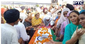 Patiala Shaheed Mandeep Singh with Government honors Funeral