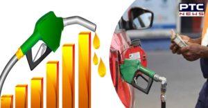 Petrol Diesel price hike again in India today