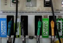 Petrol and Diesel Fuel Price Hike Today For 19th Day | Delhi India