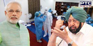 Punjab PPE Kits Export | Captain Amarinder Singh to Narendra Modi | Coronavirus