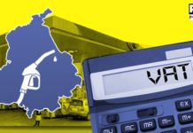 Punjab government VAT Increased on Fuel | Petrol and Diesel Price Today