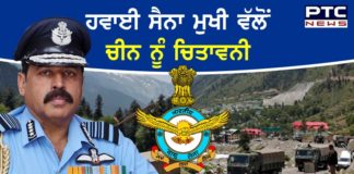 India-China: Air Force Chief RKS Bhadauria Says , Sacrifice of Galwan Valley braves will never go in vain