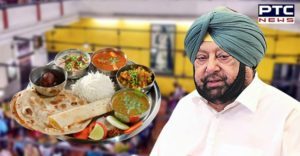 Restaurants News : Punjab issues permission to eat in Restaurants by Punjab government