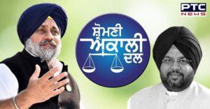 Sukhbir Singh Badal expels Amit Ratan from the party's original membership