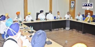 SAD-BJP to participate in All Party meeting by the Chief Minister
