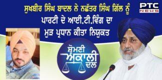 Sukhbir Singh Badal reappoints Nashattar Singh Gill as President of SAD IT wing