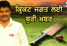 Former Delhi cricketer Sanjay Doval died by a coronavirus
