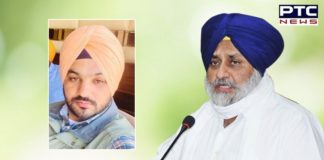 Sukhbir Singh Badal | Nashattar Singh Gill President of SAD IT wing