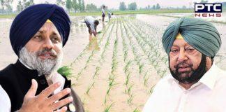 Sukhbir Singh Badal | CM Captain Amarinder Singh | Punjab Farming Produce and Trade Ordinance