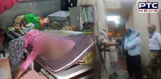 Tarn Taran Murder Case | 3 Family Members Among 5 People Killed | Punjab News