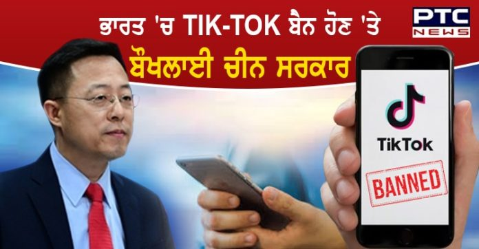 China uneasy over TIK-TOK ban in India ।China government