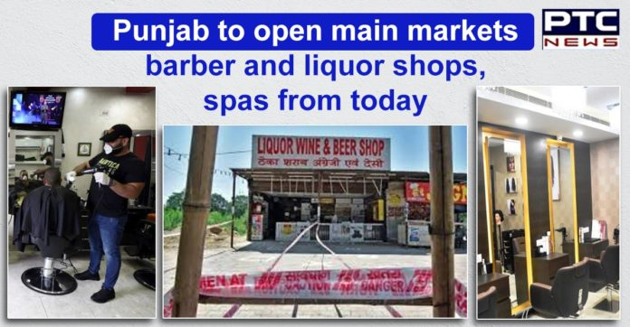 Punjab Government Guidelines for Unlock 1   Opening of Barber and Liquor Shops