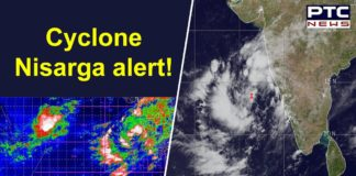 Cyclone Nisarga IMD Alert | Arabian Sea | Maharashtra and Gujarat