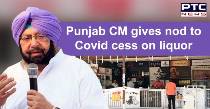 Punjab Captain Amarinder Singh | COVID 19 Cess on liquor | Additional Assessed Fee