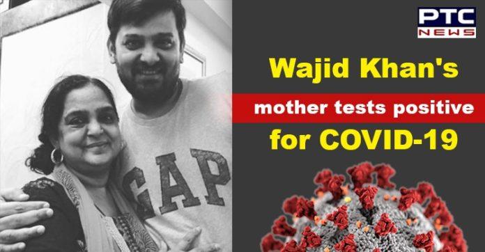 Wajid Khan Death   Mother Razina Coronavirus Positive   Mumbai