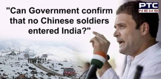Congress Rahul Gandhi India China StandOff | Narendra Modi-led BJP government