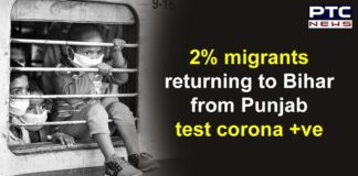 Coronavirus Punjab | Migrants Returning to Bihar | Bihar Government COVID 19